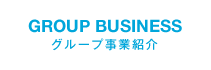 Business introduction of Group companies